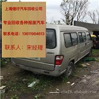 上海回收车