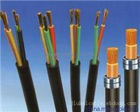 CE认证动力电缆2