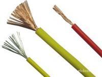 CE单芯电缆4