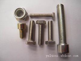 上海不锈钢螺丝销售-不锈钢螺丝价格