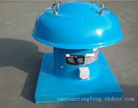 供应屋顶风机_上海通风管道安装