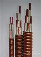 矿物绝缘电缆-6