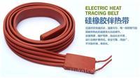 伴热电缆-2