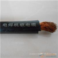 电焊机电缆-4