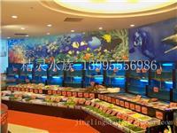 武汉酒店海鲜池