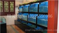 武汉海鲜池设计