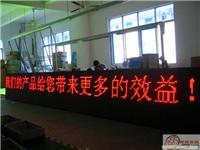 上海LED显示屏维修