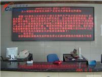 上海 LED显示屏批发