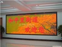 上海LED显示屏厂家