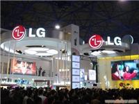 上海LED电子显示屏专卖