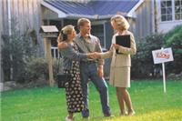 美国房产投资咨询