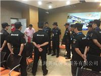 青浦保安公司,青浦保安服务、青浦保安服务电话