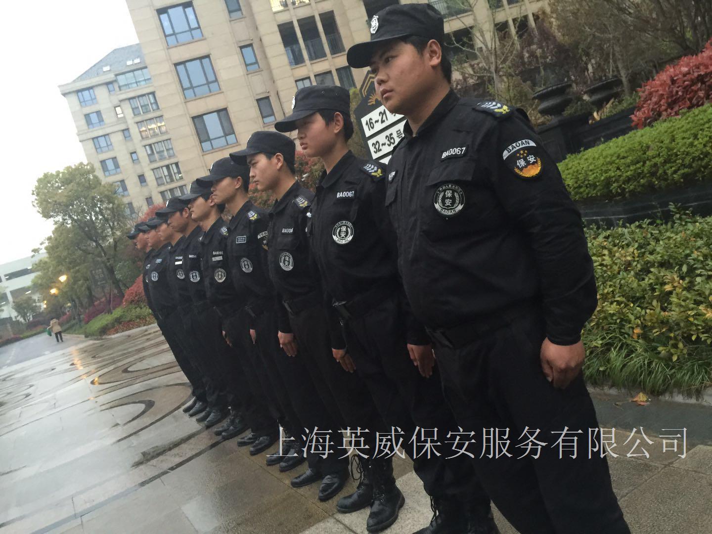 徐汇保安公司、徐汇保安服务、徐汇保安公司电话