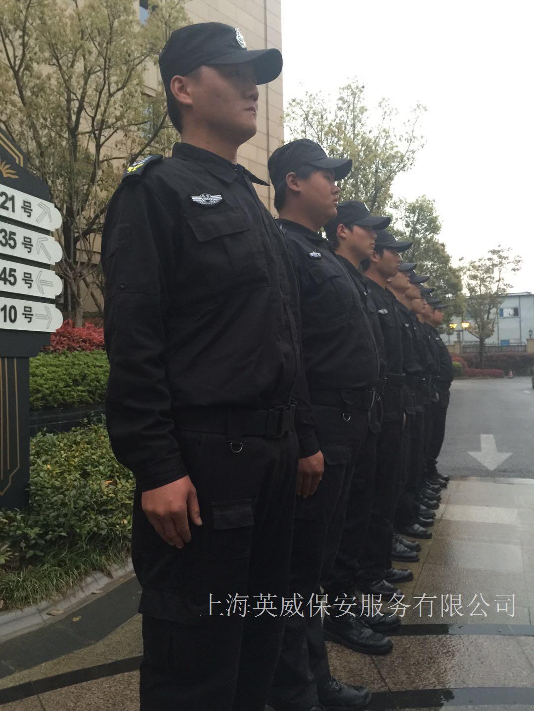 黄浦保安公司、黄浦保安服务、黄浦保安公司电话