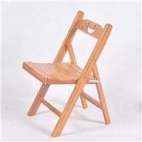 折叠椅 Foliding Chair