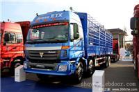 福田欧曼ETX 6系 270马力
