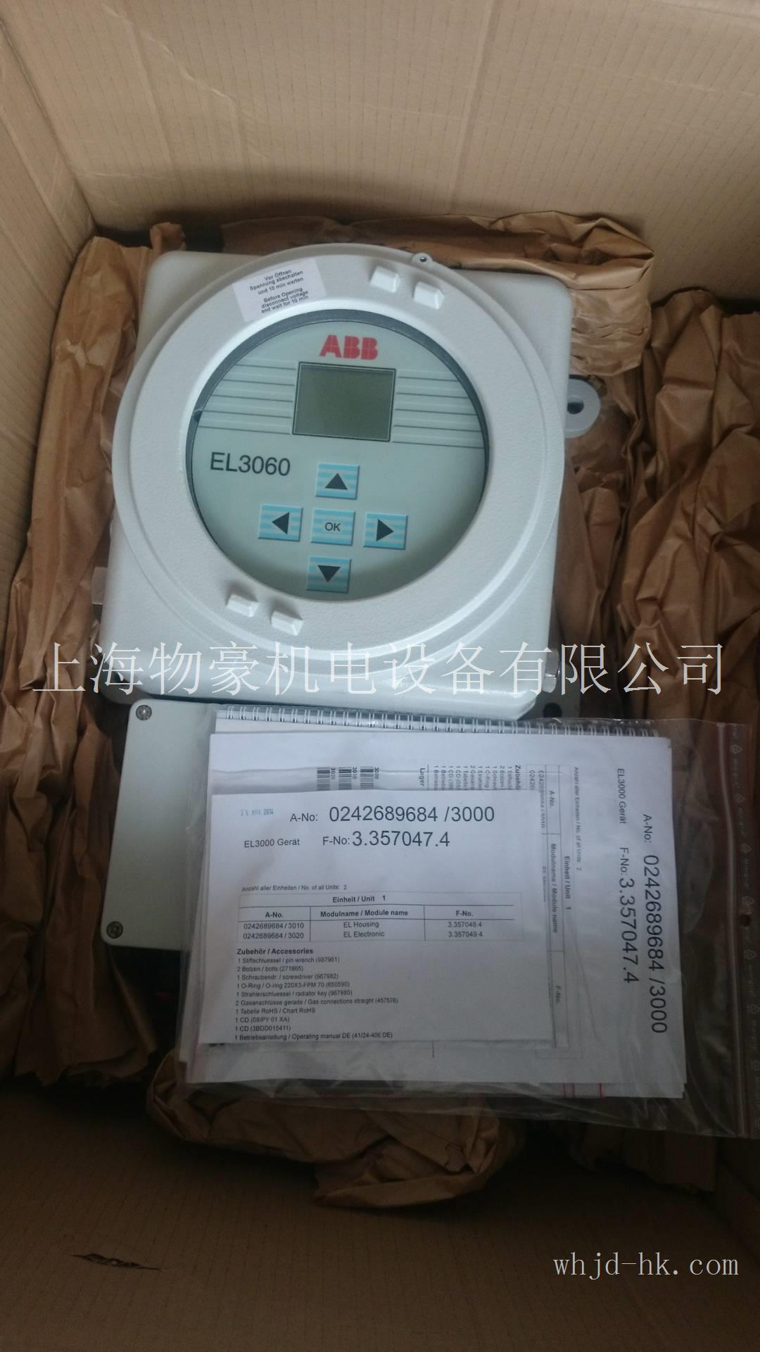 连续气体分析仪CGA-隔爆系列EL3060