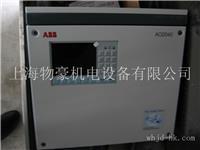 连续气体分析仪CGA-通用系列 AO2000
