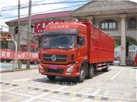 上海东风卡车销售-东风天龙系列