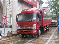 上海江铃卡车专卖-江铃卡车销售