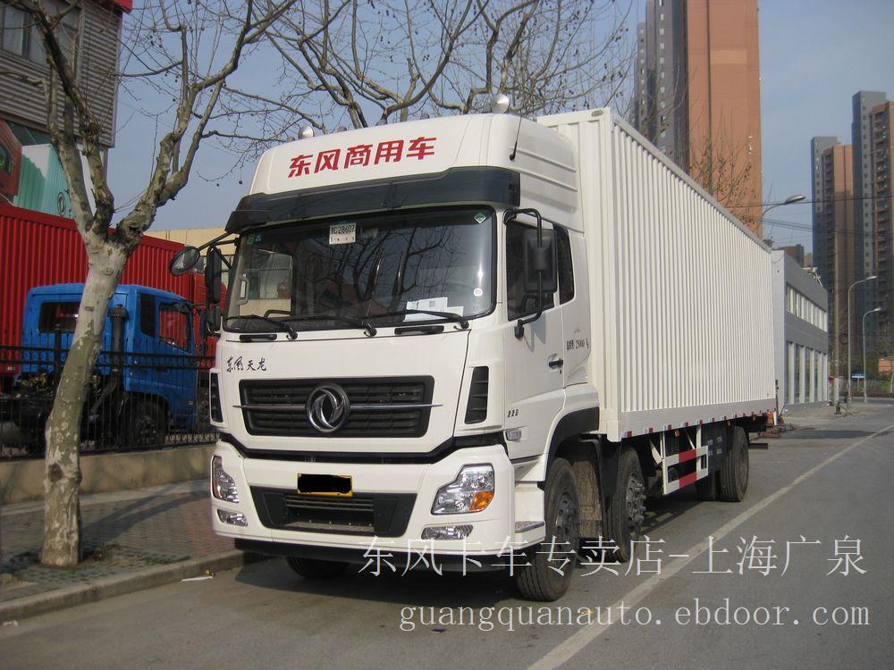 东风天龙卡车专卖
