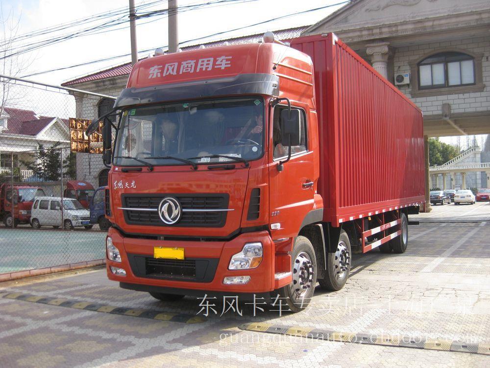 上海东风天龙卡车
