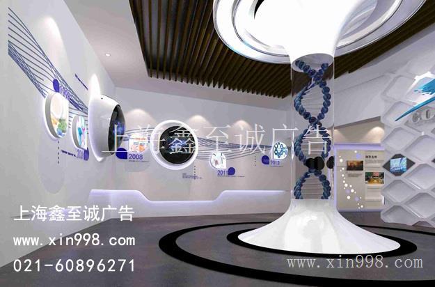 虹口区企业文化展示设计/虹口区企业文化展厅设计/虹口区企业文化展览展示设计