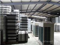二手大金中央空调价格-上海二手大金中央空调报价