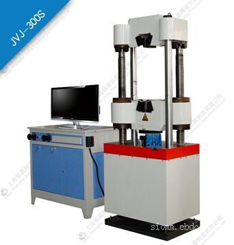 300KN万能材料试验机