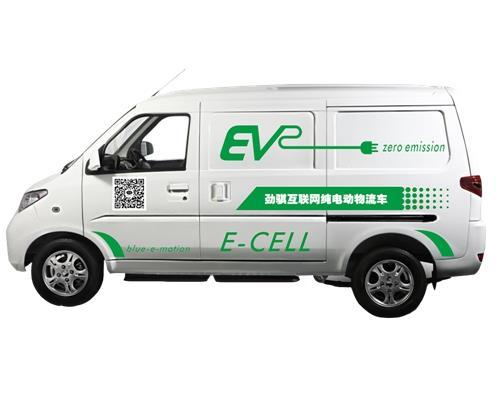 上海宝祺电动车-上海纯电动物流车报价