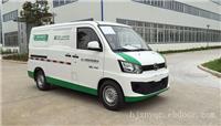 上海上汽畅达H9电动物流车-上海电动物流车价-上海电动车专卖