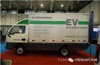 上海畅达T6电动物流车-上海电动车专卖-上海电动车4S店