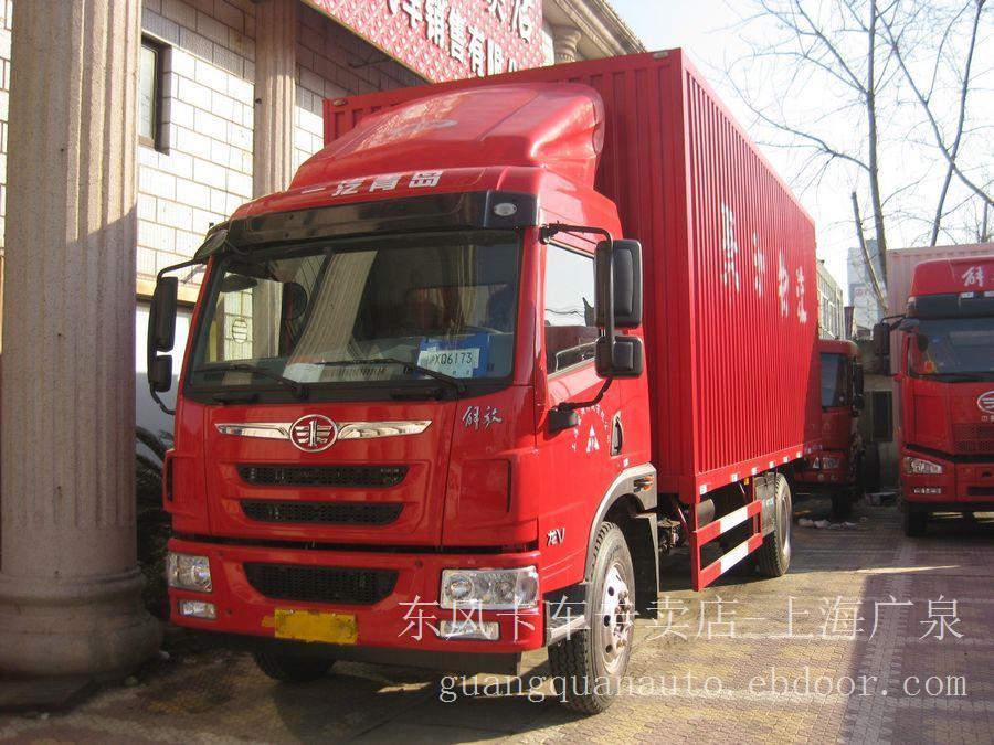 解放卡车专卖/解放货车