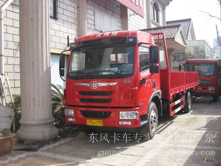 浦东解放卡车专卖店