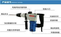 东成电锤电镐多功能两用电锤ZIC-FF02-28