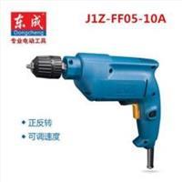 东成手电钻500W大功率J1Z-FF05-10A(自锁