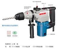东成电锤电镐两用电锤Z1C-FF03-26
