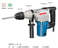 东成单用电锤Z1C-FF-26