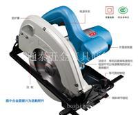 东成电圆锯 M1Y-FF-185