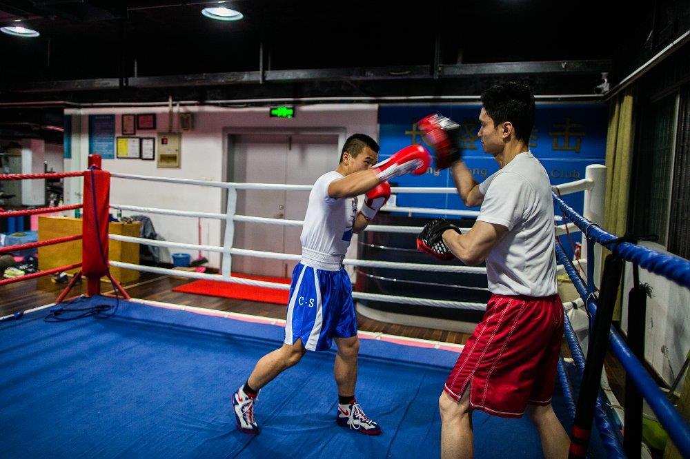 南京市拳击馆