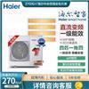 海尔直营店:海尔3D面板 HPB-02N/T