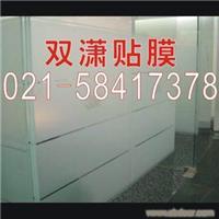 上海玻璃磨砂贴 磨砂贴膜 磨砂贴纸
