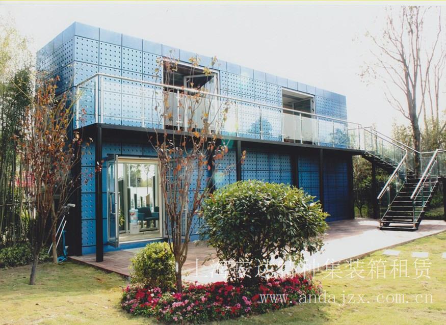 上海特种集装箱1