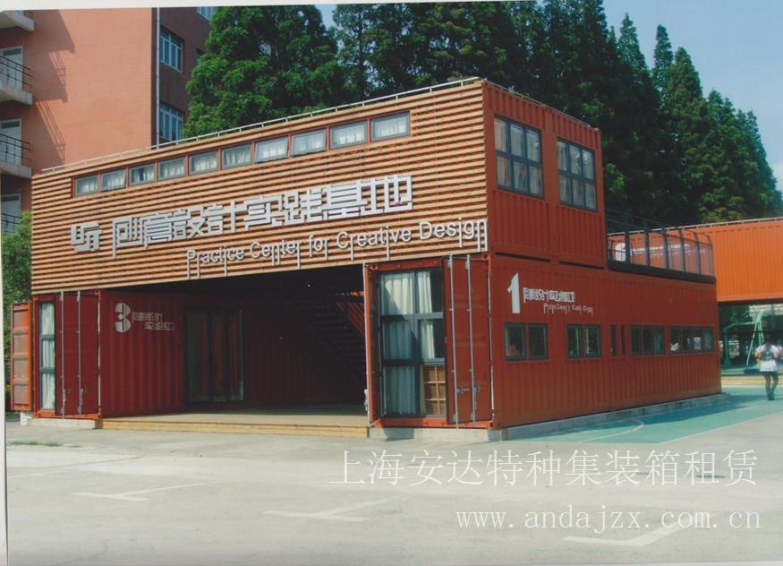 上海特种集装箱2