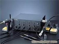 702B 维修系统