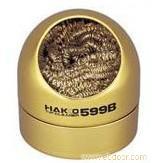 599B 洁咀器