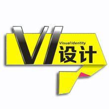企业形象-VI设计