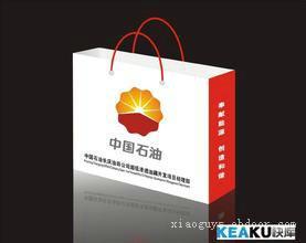 上海手提袋印刷