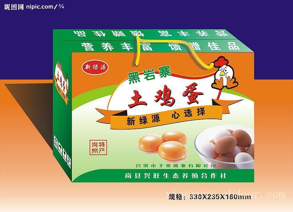 上海设计印刷