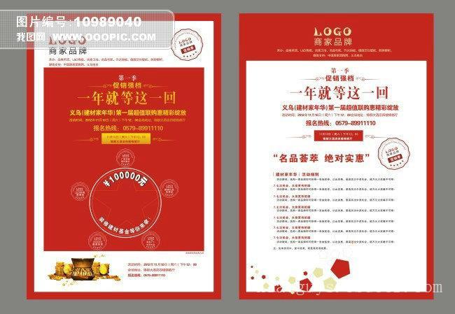 上海印刷报价